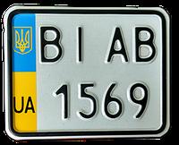 Номер на мопед (мотореллер), тип 1.3 ДСТУ 2012г