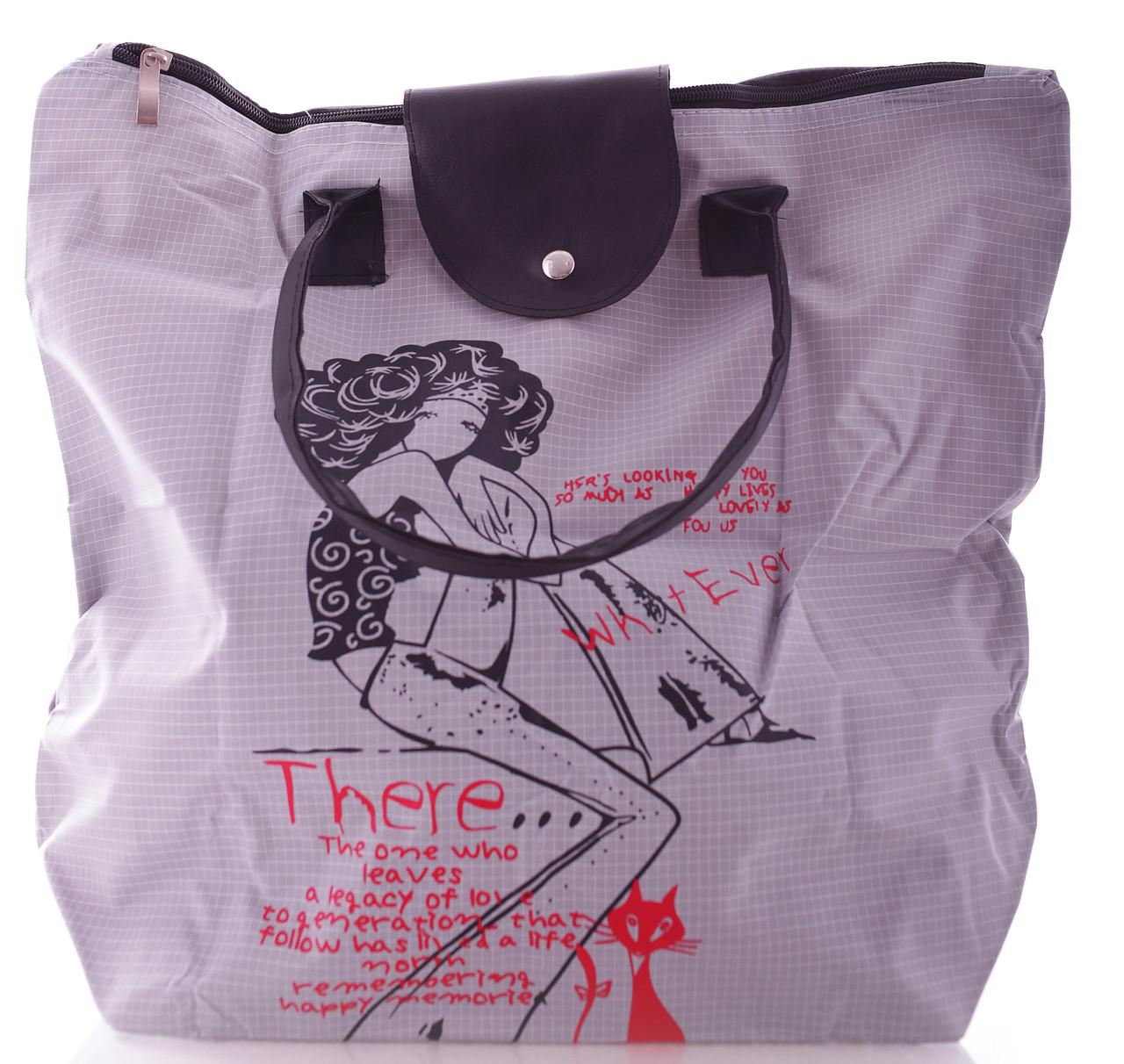 Сіра молодіжна сумка з текстилю Color beach bag