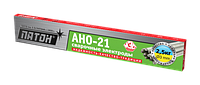 Сварочные электроды Патон АНО-21 (d. 3 мм,2,5кг)