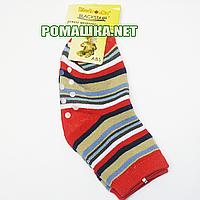 Детские махровые носки р.104-110 с тормозами нескользящие на мальчика 80% хлопок 20% эластан 3367 Красный 104