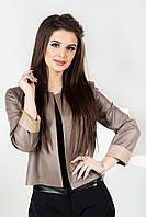 Стильный молодежный пиджак из эко-кожи. Разные цвета.