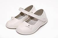 Детская туфелька для девочки D505 белые  (26-31)