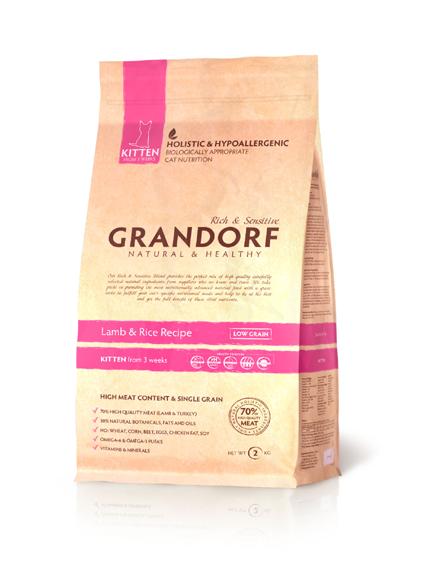 Grandorf Lamb & Rice KITTEN - ягненок с рисом для котят  2кг