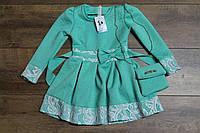 Трикотажное платье с сумкой для девочек 92- 104 рост
