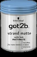 Got2b Matt-Paste strand matte - Паста моделирующая для укладки волос, матовая, 100 мл