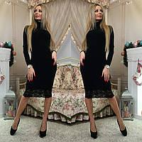 Стильное черное ангоровое платье с кружевом. Арт-9696/11