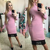 Стильное розовое  ангоровое платье с черным  кружевом. Арт-9696/11