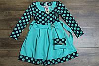 Трикотажное платье с сумкой для девочек 98- 104 рост
