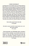 Няня. Кто нянчил русских гениев. Идея Сергея Дурылина, фото 2