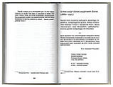 Няня. Кто нянчил русских гениев. Идея Сергея Дурылина, фото 6