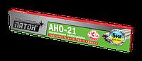 Сварочные электроды Патон АНО-21 (d.4мм, 5кг)