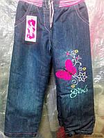 Детские джинсы на девочку с начесом