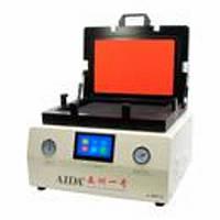 """Вакуумный аппарат 12"""" с цифровым управлением Aida/Kada A-808 с встроенным вакуумным насосом"""