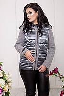 Стеганая куртка М-581 54