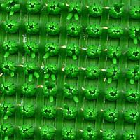 Щетинистое покрытие Light Green 15