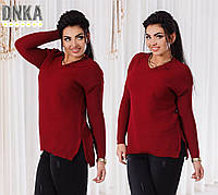 Батальный женский свитер