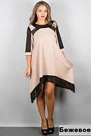 Женское платье асимметрия-бежевое