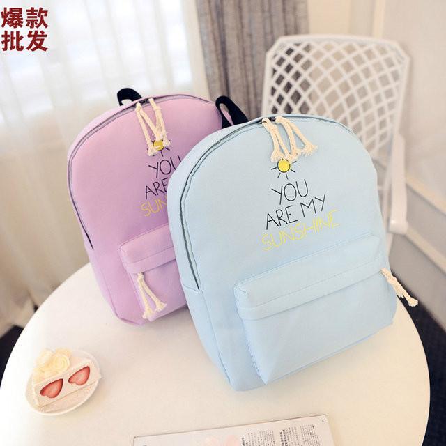 cdd889640d0b Прогулочный рюкзак для подростка. Купить в интернет-магазине Mak ...