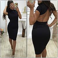 Шикарное черное  платье с открытой спиной. Арт-9698/11