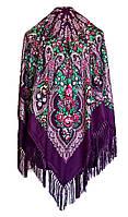Народный платок Елена, 120х120 см, фиолетовый