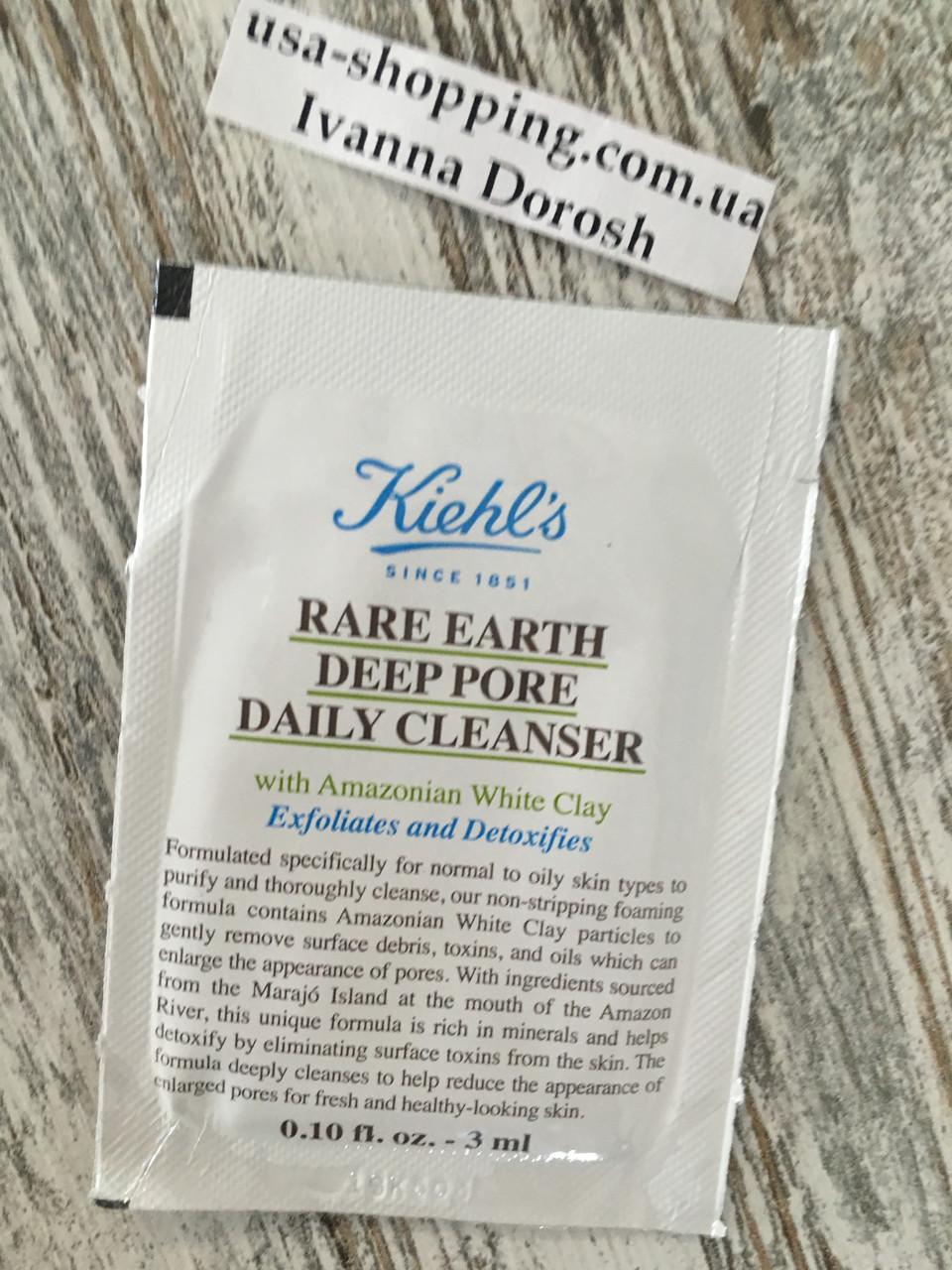 Глубокое очищение кожи KIEHL's  Rare Earth Deep Pore Daily Cleanser