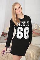 "Платье спортивное ""N.Y.C - 68"""