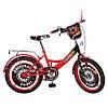 """Детский двухколесный велосипед Original PROFI 20"""" APO2042"""