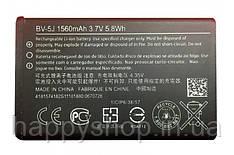 Оригинальная батарея Nokia Lumia 435 (Microsoft) (BV-5J)