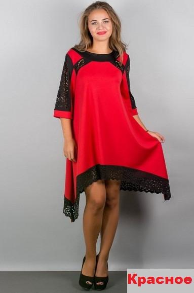 Жіноче плаття асиметрія-червоне