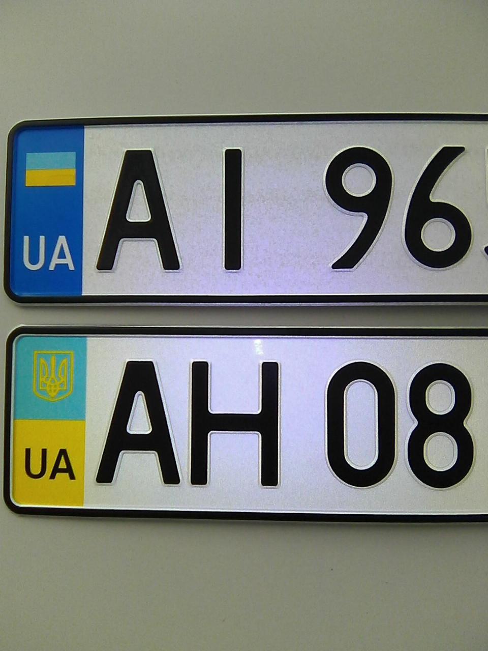 номерной знак украина картинки