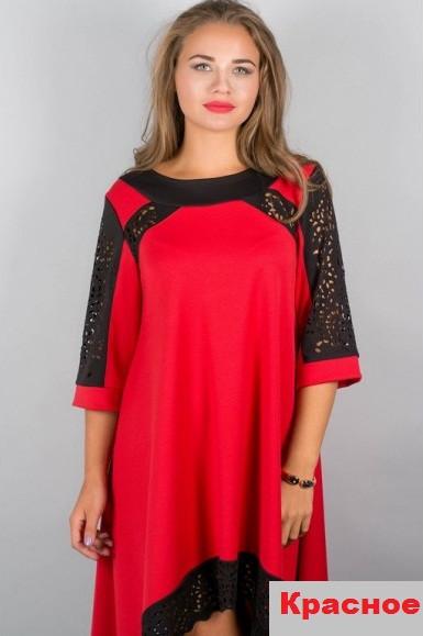 Купити Жіноче плаття асиметрія-червоне