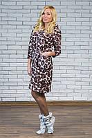 Халат махровый женский на молнии леопардовый, фото 1