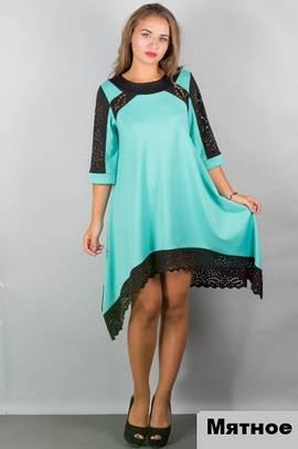 Молодежные платья доставка