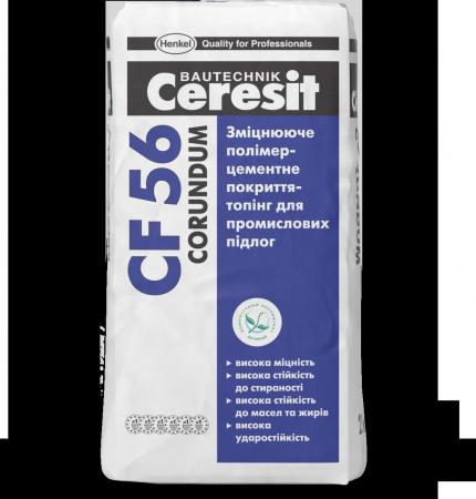 Упрочняющее полимерцементное покрытие-топинг для промышленных полов Ceresit CF 56 CORUNDUM (св.-серый), 25 кг