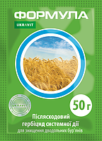 Гербицид ФОРМУЛА, ВГ (Хармони) 50г
