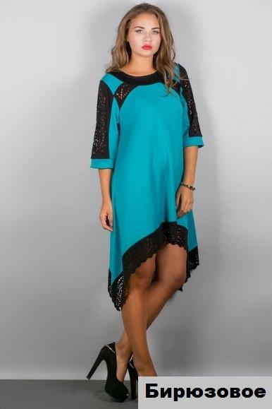Женское платье асимметрия-бирюзовое