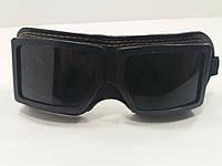 Очки сварочные С3 на резинке