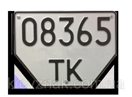 Номер на трактора, и спецтехнику со сошенными углами,1977/1997/2004/2012гг.