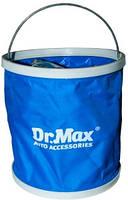 Ведро складное 10л Dr.Max