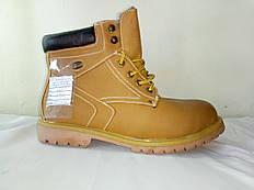 Ботинки мужские зимние BALADA