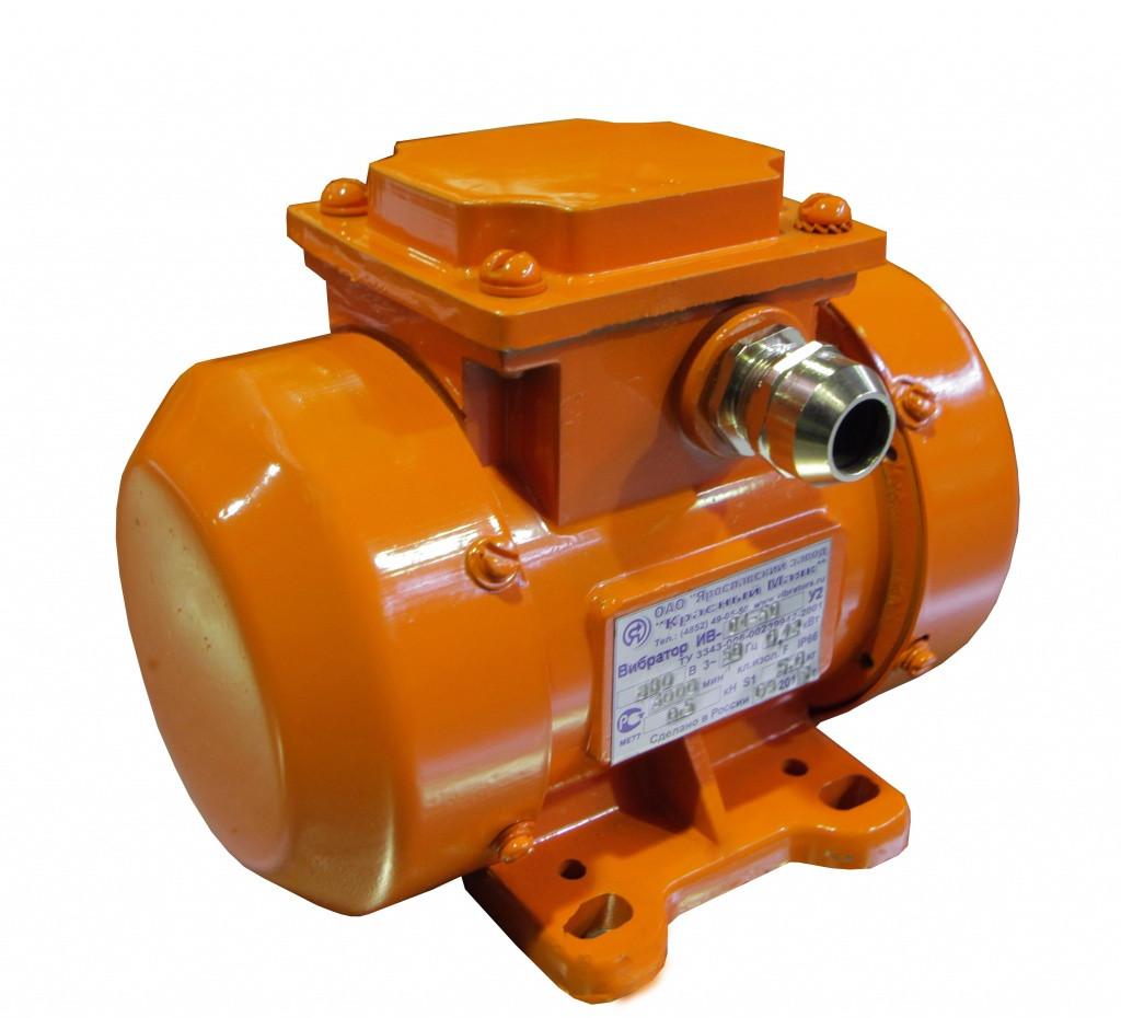 Вибратор площадочный ИВ-01-50Е