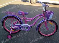 Детский велосипед Azimut Kiddy 20 дюймов