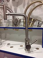 Смеситель на кухню Z45-GEF4-H