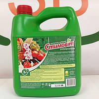 СТИМОВИТ УНИВЕРСАЛЬНЫЙ (органическое удобрение) , 3л