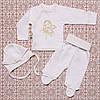 . Комплекты для новорожденных в Украине для мальчика Хлопок-интерлок,  на выписку,в наличии 56,62рост