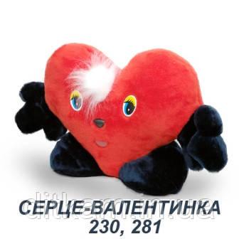 Мягкая игрушка Сердце Валентинка (36х66см)