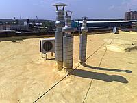 Утепление (теплоизоляция) и гидроизоляция кровли пенополиуретаном
