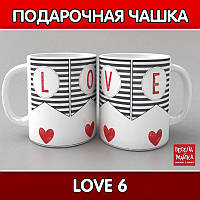 Чашка Love 6 (Любовь)