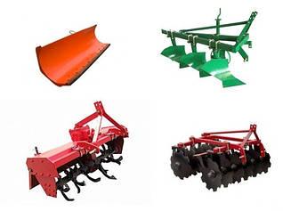 Навісне обладнання до минитракторам і тракторів