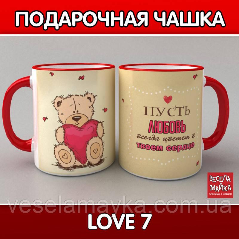 Чашка Love 7 (Любовь)